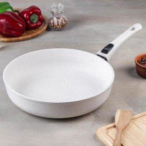 Сковорода Dariis гранит, d=28 см, антипригарное покрытие, цвет кремовый