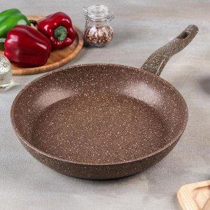 Сковорода Dariis браун, d=28 см, антипригарное покрытие, индукция
