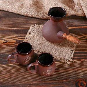 Кофейный набор Coffee, коричневый, 3 предмета: турка 0.65 л, чашки 0.2 л (1сорт)