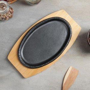 Сковорода «Кайма», 25?15 см, на деревянной подставке