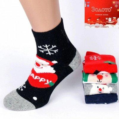 ✌ ОптоFFкa*Выбираем Подарки детям! — Носки для всей семьи — Носки