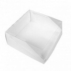 Коробка белая с прозрачным верхом 22*22*10 см