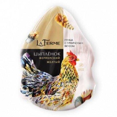 Курица, индейка, утка -132. Филе грудки утят -98 руб — Цесарка La Ferme — Птица