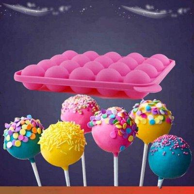 Бери&Пеки - Современные решения для домашней выпечки 🍰 — Формы для приготовления конфет, леденцов, печенек — Формы для выпечки