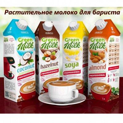 ☕ Кофемания — NEW! Растительное молоко