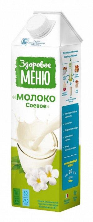 """Молоко соевое """"Здоровое меню"""" 1л"""