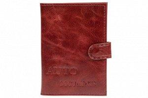 Обложка для паспорта и автодокументов из натуральной кожи, цвет бордовый