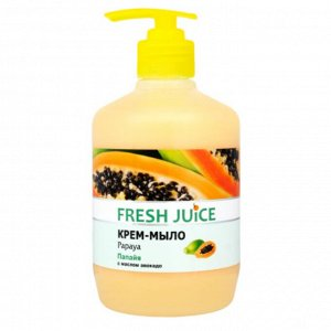 Fresh Juice Жидкое  крем-мыло с увлажняющим молочком авокадо Papaya (Папайя) , 460 мл Фд/116656