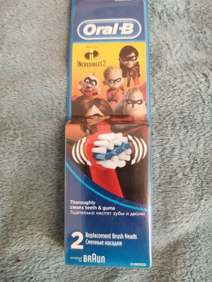 Сменные щётки для электро щётки орал-в
