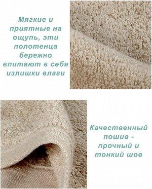 Махровое полотенце 30х50 см