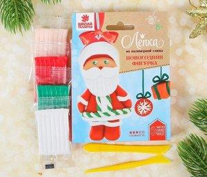 Набор для творчества. Новогодняя подвеска из полимерной глины «Дед Мороз»