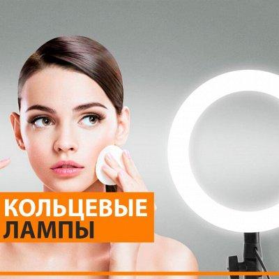 FreeQuick. Открытие за считанные секунды — Кольцевые лампы-идеально для визажистов — Освещение