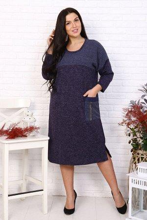 Платье Арабис