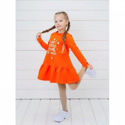 Sova Lina -Современная детская одежда, платья и комбинезоны