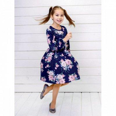 ШКОЛА -STILYAG, SOVALINA Стильная детско-подростковая одежда — Платья SOVALINA