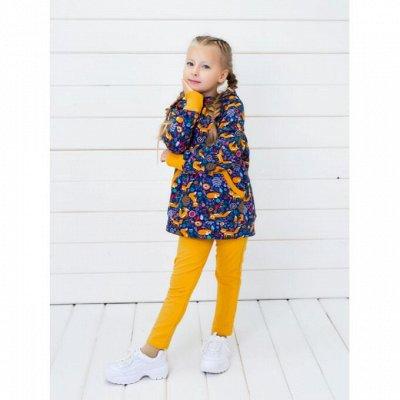ШКОЛА -STILYAG, SOVALINA Стильная детско-подростковая одежда — Костюмы SOVALINA
