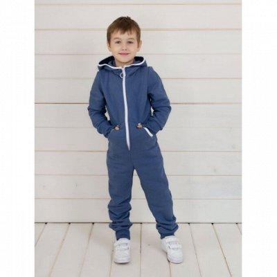 ШКОЛА -STILYAG, SOVALINA Стильная детско-подростковая одежда — Комбинезоны SOVALINA