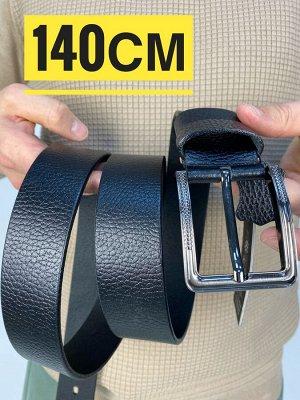 Ремень мужской кожаный от 140см