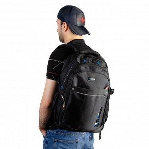 Рюкзак AL-654 Черный/Синий