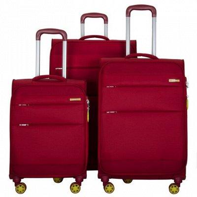 NUKKI- Спортивные сумки по приятным ценам! — Чемоданы — Дорожные сумки