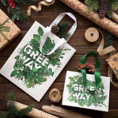 Экомаркет Greenway! Уборка без химии! 🔥 — Подарочные пакеты — Подарочная упаковка