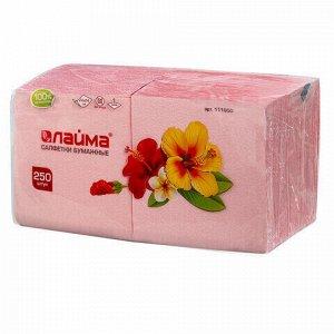 Салфетки бумажные, 250 шт., 24х24 см, LAIMA/ЛАЙМА, красные (пастельный цвет), 100% целлюлоза, 111950