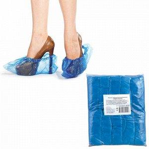Бахилы КОМПЛЕКТ 100 штук (50 пар) в упаковке, ЭКОНОМ, размер 40х15 см, 30 мкм, 3,2 г, ПВД, 6019