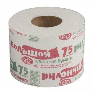 """Бумага туалетная бытовая 75 м, на втулке (эконом), """"Рулончик большой"""""""