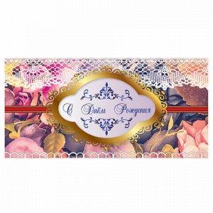 """Конверт для денег """"С Днем рождения"""", 166х82 мм, выборочный лак, розы, BRAUBERG, 128691"""