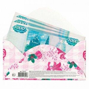 """Конверт для денег """"Поздравляем"""", 166х82 мм, блестки, цветы на белом, BRAUBERG, 128701"""