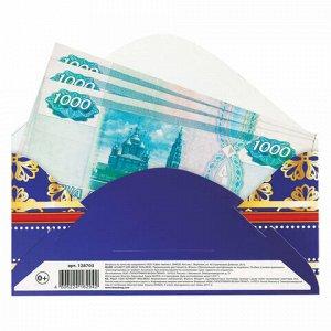 Конверт для денег, 166х82 мм, фольга, розы на синем, BRAUBERG, 128703