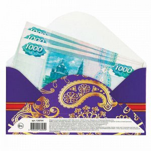 Конверт для денег, 166х82 мм, фольга, орнамент, BRAUBERG, 128704