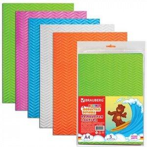 Цветная пористая резина (фоамиран) для творчества А4, толщина 2 мм, BRAUBERG, 5 листов, 5 цветов, волнистая, 660087