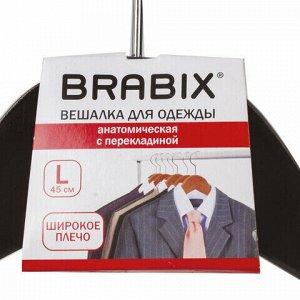 """Вешалка-плечики, размер 48-50, деревянная, анатомическая, перекладина, цвет шоколад, BRABIX """"Люкс"""", 601165"""