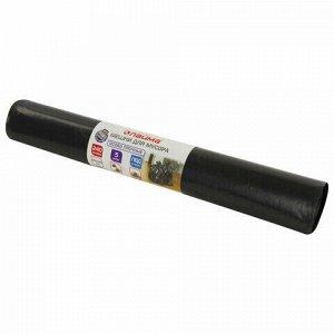 Мешки для мусора 240 л черные в рулоне 5 шт. особо прочные, ПВД 80 мкм, 90х140 см, LAIMA, 605339