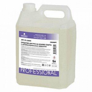 Антисептик для рук спиртосодержащий (70%) 5л PROSEPT (ПРОСЕПТ), жидкость, Р1 12005