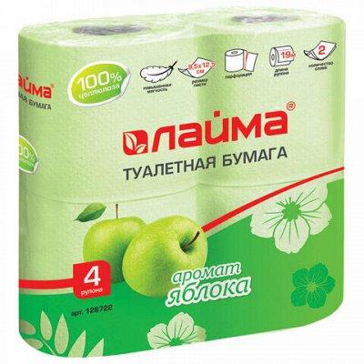 ЛАЙМА - Дезинфекция, профхимия, выгодные объёмы — ЛАЙМА-Бумага туалетная — Туалетная бумага и полотенца