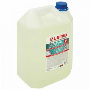 Средство для отбеливания, дезинфекции и уборки 5 л БЕЛИЗНА КОНЦЕНТРАТ (хлора 15-30%), LAIMA PROFESSIONAL, 606747
