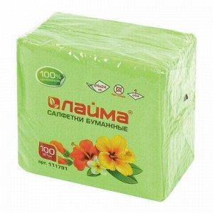 Салфетки бумажные 100 шт., 24х24 см, LAIMA/ЛАЙМА, зелёные (пастельный цвет), 100% целлюлоза, 111791