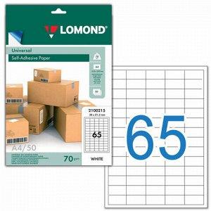 Этикетка самоклеящаяся 38х21,2 мм, 65 этикеток, белая, 70 г/м2, 50 листов, LOMOND, 2100215