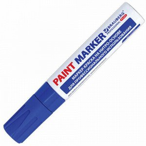 Маркер-краска лаковый (paint marker) 8 мм, СИНИЙ, НИТРО-ОСНОВА, алюминиевый корпус, BRAUBERG PROFESSIONAL PLUS JUMBO, 151457