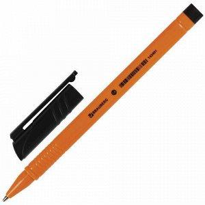"""Ручка шариковая BRAUBERG """"Solar"""", ЧЕРНАЯ, трехгранная, корпус оранжевый, узел 1 мм, линия письма 0,5 мм, 142401"""