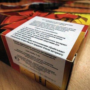 Этикетка самоклеящаяся 210х297 мм, 1 этикетка, белая, 70 г/м2, 50 листов, BRAUBERG, сырье Финляндия, 126470