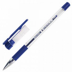 """Ручка шариковая с грипом BRAUBERG """"X-Writer"""", СИНЯЯ, узел 0,7 мм, линия письма 0,35 мм, 142403"""