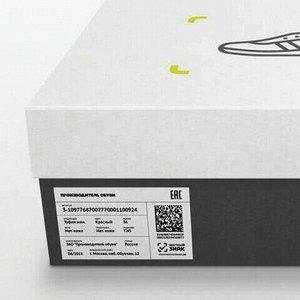 Этикетка самоклеящаяся 105х74 мм, 8 этикеток, белая, 70 г/м2, 50 листов, BRAUBERG, сырье Финляндия, 127514