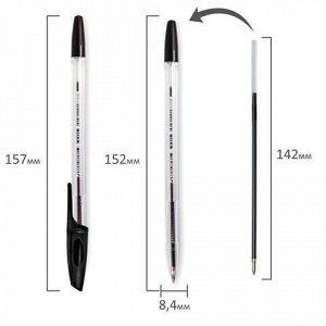 """Ручка шариковая BRAUBERG """"X-333"""", ЧЕРНАЯ, корпус прозрачный, узел 0,7 мм, линия письма 0,35 мм, 142406"""