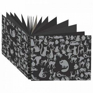 """Блокнот для эскизов А4 210х297 мм, 40 л., 160 г/м2, ЧЕРНАЯ тонированная бумага, гребень, """"Ночные коты"""", БЛ-8918"""