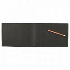 """Папка для эскизов/планшет А4 210х297 мм, 30 листов, 160 г/м2, ЧЕРНЫЙ офсет, твердая подложка, """"DARK"""", ПЛ-2541"""