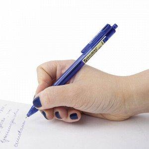 """Ручка шариковая масляная автоматическая BRAUBERG """"Tone"""", СИНЯЯ, корпус тонированный, узел 0,7 мм, линия письма 0,35 мм, 142414"""