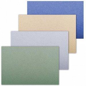 """Папка для пастели/планшет А2, 20 л., 4 цвета, 200 г/м2, тонированная бумага, твердая подложка, """"Бабочка"""", ПБ/А2"""